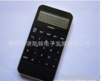 Sell Iphone style calculator