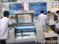 Sell laser cutting machine