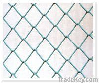 Sell Hot sale PVC coated chain link wire mesh fence