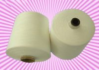 Sell polyester filament yarn FDY/DTY/POY trilobal 150D/48F
