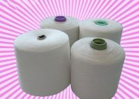 Sell polyester filament yarn FDY semi dull cationic dyable 150/48
