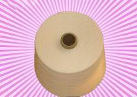 Sell polyester filament yarn DTY totally bright HIM/NIM/SIM