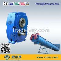 Sell Hsmr conveyor crusher gear motor 40mm, 50mm, 60mm, 70mm, output shaft diameter