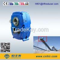 Sell Hsmr Shaft mounted reducer G55, ratio 13:1 BCDEFGHJ models conveyor crusher