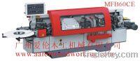 Sell Automatic Edge Banding Machine/MFB60CE