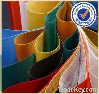 Sell PP Spun bond Non Woven Fabrics