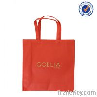 Sell Non woven shopping bag (The Mumbai customer have order 50000 pcs)