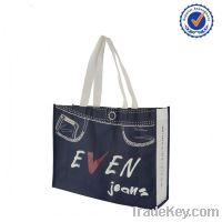 Sell Non woven promotion bag (The German customer have order 10000 pc