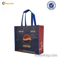 Sell Kraft paper bag