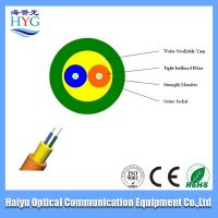 Sell Duplex Round Indoor Cable