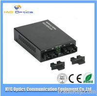 Professional Supply 10/100/1000M & Gigabit duplex fiber optic media c