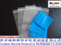 Sell VCI Self Seal Bag