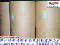 Sell VCI Paper Rolls