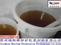 Sell VCI anticorrosive liquid