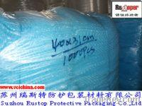Sell Air cushion film