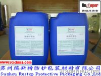 Sell Metal surface treatment chemicals