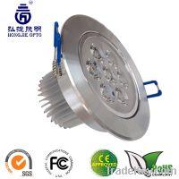Sell 7W High Power LED Ceiling Light(HJ-CL007)