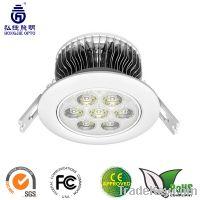 Sell 7W High Power LED Ceiling Light(HJ-LCL007)