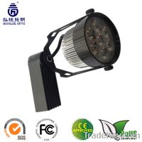 Sell 7W LED Track Light(3 years warranty)