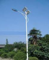 Sell LED solar street light