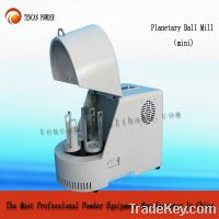 planetary ball mill for sale