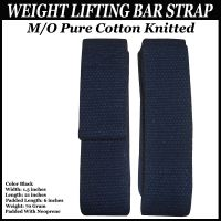Weight Lifting Pure cotton bar Strap