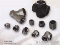 Sell high pressure pipe fittings