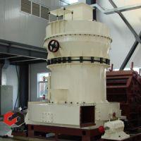 Sell MTM Medium Speed Trapezium Mill, mills