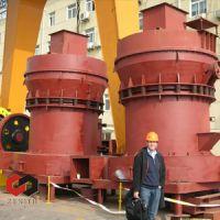 Sell MTM Medium Speed Trapezium Mill, mlls