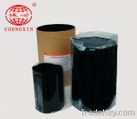 Sell butyl glass sealant