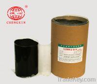 Sell  polyisobutylene hot melt primary sealant