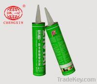 Sell roof waterproof sealant