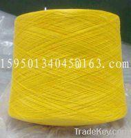 sell polyester spun yarn
