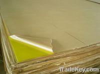 Sell acrylic sheet/PVC foam board/PP hollow sheet