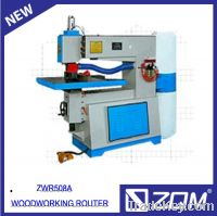 Sell woodworking router/wood router