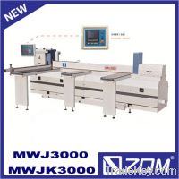Sell woodworking panel saw/wood panel saw/automatic panel saw