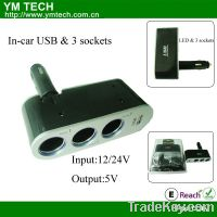 Sell in-car USB with 3 socket