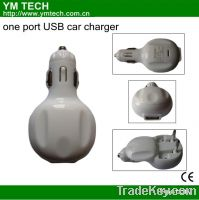 Sell one port USB car charger