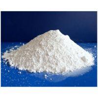TIO2 food grade price titanium dioxide