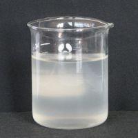 Good Quality Liquid Sodium Silicate