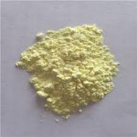 Zirconium Nitride powder -  99.5 superfine cubic zirconium nitride particle ZrN particle