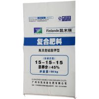 Polypropylene Fertilizer Bag