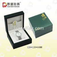 watch box supplier