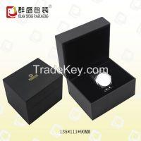 black watch box
