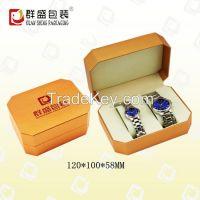 double watch box