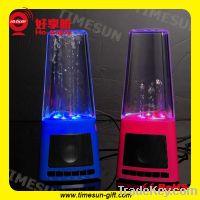Sell water dancing speaker