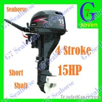 Sell Chinese Outboard Engines