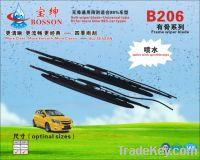 Sell Frame wiper blade.Connecting Rod, Engine, Fan Belt, Float Level, Gasket,