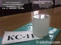 Sale of UREA RESIN KS- 11
