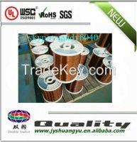 Enamelled aluminum wire SWG34